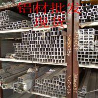6063铝管旅游房车20*20*2/30*30*1.5铝方管 每六米一只价格多少钱?