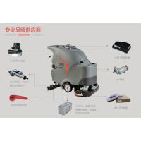 青岛鼎洁盛世清洁设备工业洗地机高美洗地机