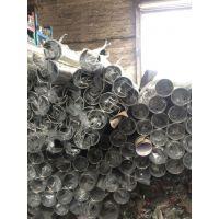 金弘德现货供应316不锈钢槽管、不锈钢工业圆凹槽管、