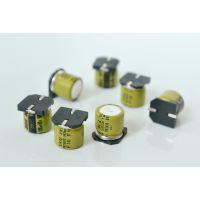 16v 100uf贴片型电解电容ymin