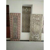 订制仿古铝板浮雕图案屏风,雕花镂空工艺隔断屏风厂价销售。