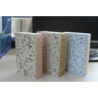 真石漆挤塑保温板生产厂家 宝润达 仿石材外墙保温装饰一体板