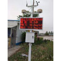 湖州JIEKAI洁凯扬尘监测仪 工程在线扬尘监测仪 全天候检测