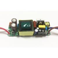 奇翰电源24w30w36w1.5A3-6串x5w过CE/UL认证LED驱动电源隔离高PF恒流内置电源