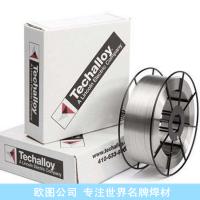 泰克罗伊焊丝中国区授权总代理 正宗原装进口