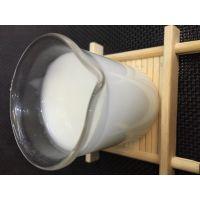 河南郑州造纸工业用消泡剂制浆用消泡剂洗浆用消泡剂
