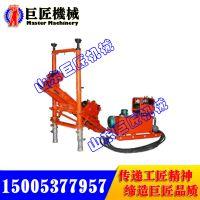 山东华夏巨匠厂家直销200米矿用坑道探水钻机ZDY-1250中深孔钻机
