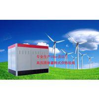 三野科技环保供应 智能低谷电热水锅炉 智能型电热设备