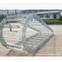 【卓力】直销 供应机床附件 拖链 钢拖链 钢铝拖链 金属拖链
