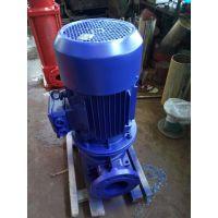 立式增压管道泵 ISG32-200I 4KW 山东威海市众度泵业单级管道泵型号格 铸铁