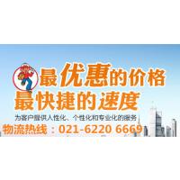 http://himg.china.cn/1/4_745_234510_430_221.jpg
