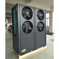 供应大连空气能热泵 10匹中央热水器 酒店宾馆热水工程
