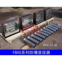 华隆RFKB-Ex PAL/NTSC网络监控摄像头外壳防爆厂家订制油罐车防爆摄像头