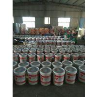 聚合物防水砂浆生产厂家