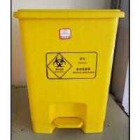 塑料30L医疗废物垃圾桶,生产厂家_赛普塑业