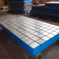 远鹏博润现货供应 铸铁平台平板 焊接 装配 单围T型槽工作台