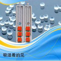 厂家直销衣橱除湿干燥剂同行业质量好的挂式除湿干燥剂重复使用