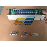 厂家24芯ODF单元箱标准配置
