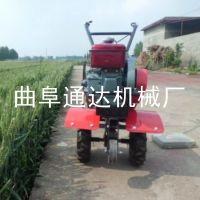 多用途果园除草机 通达牌 新款小型微耕机零售 水田起垄手扶式微耕机 价格
