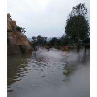 专注假山水池人造雾设备景观雾森设备批量定做