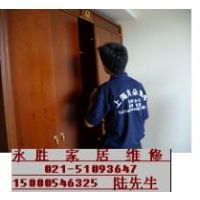杨浦区房门维修 维修室内门 维修衣柜移门 橱柜门