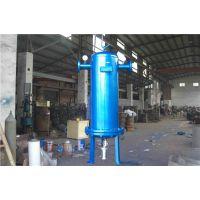 供应气体脱水器MQF-80、空气除湿汽水分离器销售、正规不锈钢旋风汽水分离器厂家