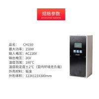 厂家直销创时代150w机器人专用温控器 联网焊台