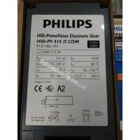 飞利浦电子镇流器HID-PV 315W 科斯茂陶瓷金卤灯匹配 220V
