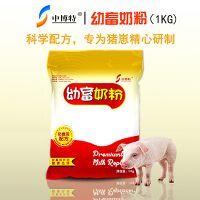 刚出生的小猪可以吃奶粉么