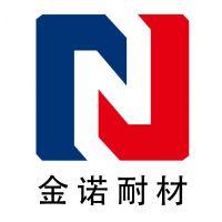 郑州金诺耐火材料有限公司