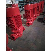 上海贝德泵业xbd7.0/10G-L 18.5kw自动单级单吸管道泵, 铸铁材质,CCCF消防认证