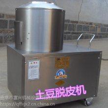 富兴牌 优质土豆脱皮机型号 土豆清洗脱皮机厂家