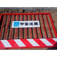 河南工地护栏 施工安全防护 安麦斯基坑护栏 方管红白临边防护