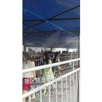 咸阳室外酒吧造景造雾设备凯普威直销