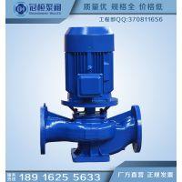 ISG50-250IA 【企业集采】 热水管道泵 ISG、ISGD立式管道离心泵