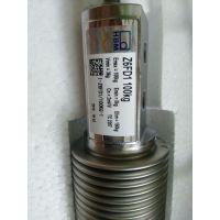 1-Z16A3C3/15t德国HBM传感器
