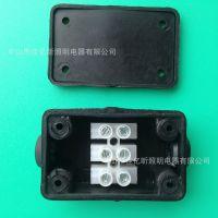 IP54防水接线盒 塑料小接线盒 电缆防水接线盒 三位端子接线盒