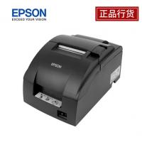 供应爱普生TM-U330票据打印机 M323A微型打印机 24针税控针打