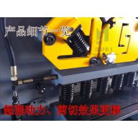 安徽钢板冲孔机厂商