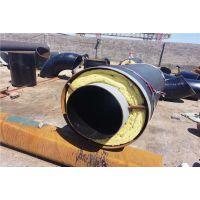 鑫方略DN550钢套钢直埋蒸汽保温钢管Q235材质