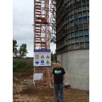 专业厂家生产香蕉式安全爬梯 承载力强 安全可靠