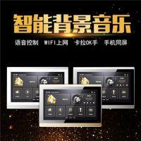 新款绿惠康LHK-990 10.1寸语控智能家居家庭中央智能背景音乐控制器