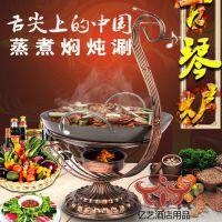 创意怀旧意境菜琵琶餐具复古铁艺手提炉架仿古酒精炉加热酒精煲
