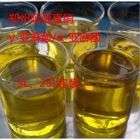硕源直销食品级γ-亚麻酸的价格 生产厂家