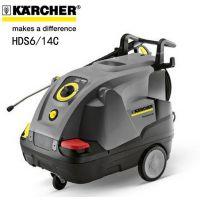 karcher/凯驰紧凑型热水高压蒸汽清洗机 HDS 6/14 C