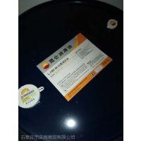 工业液压油昆仑46号液压油1170kg