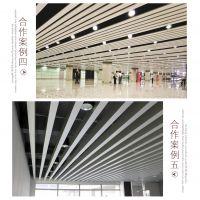 黔东南铝方通 型材铝方通 吊顶铝方通厂家