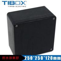 TIBOX 接线盒批发250*250*120mm 聚酯盒 端子盒