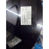 原装板对板广濑BM20B(0.8)-10DS-0.4V(51)