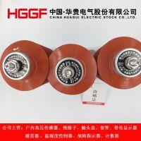 HY5WZ-17/45复合绝缘氧化锌避雷器_高压电站型_华贵A级直销